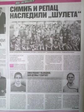 """Тест објављен у """"Спортском журналу"""""""