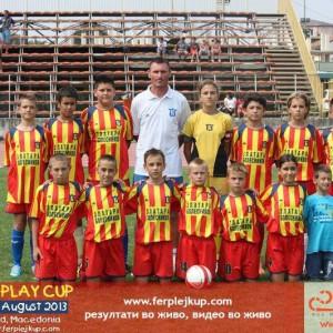 """""""Фер плеј куп"""" у Охриду - август 2013. - четвртфинале"""