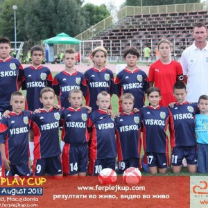 """""""Фер плеј куп"""" у Охриду - август 2013. - финале"""