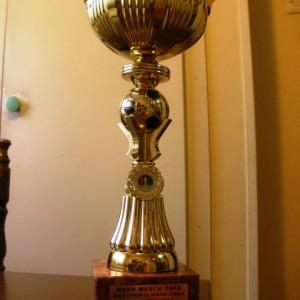 Генерација 2004. - државни првак Србије