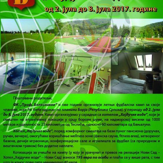 """Плакат за летњи фудбалски камп """"Хајдучке воде 2017"""""""