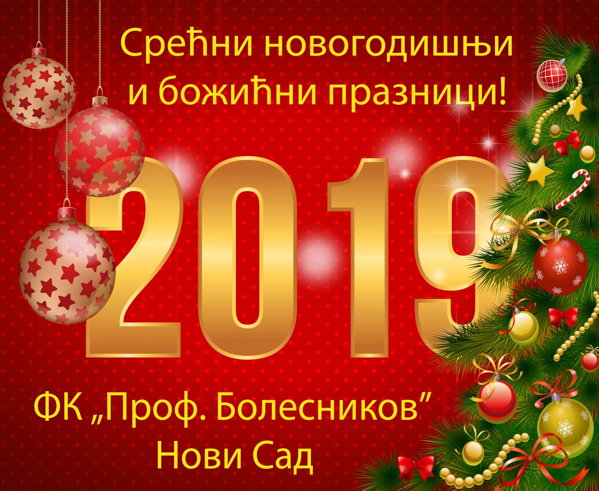 FK Prof. Bolesnikov – čestitka 2019